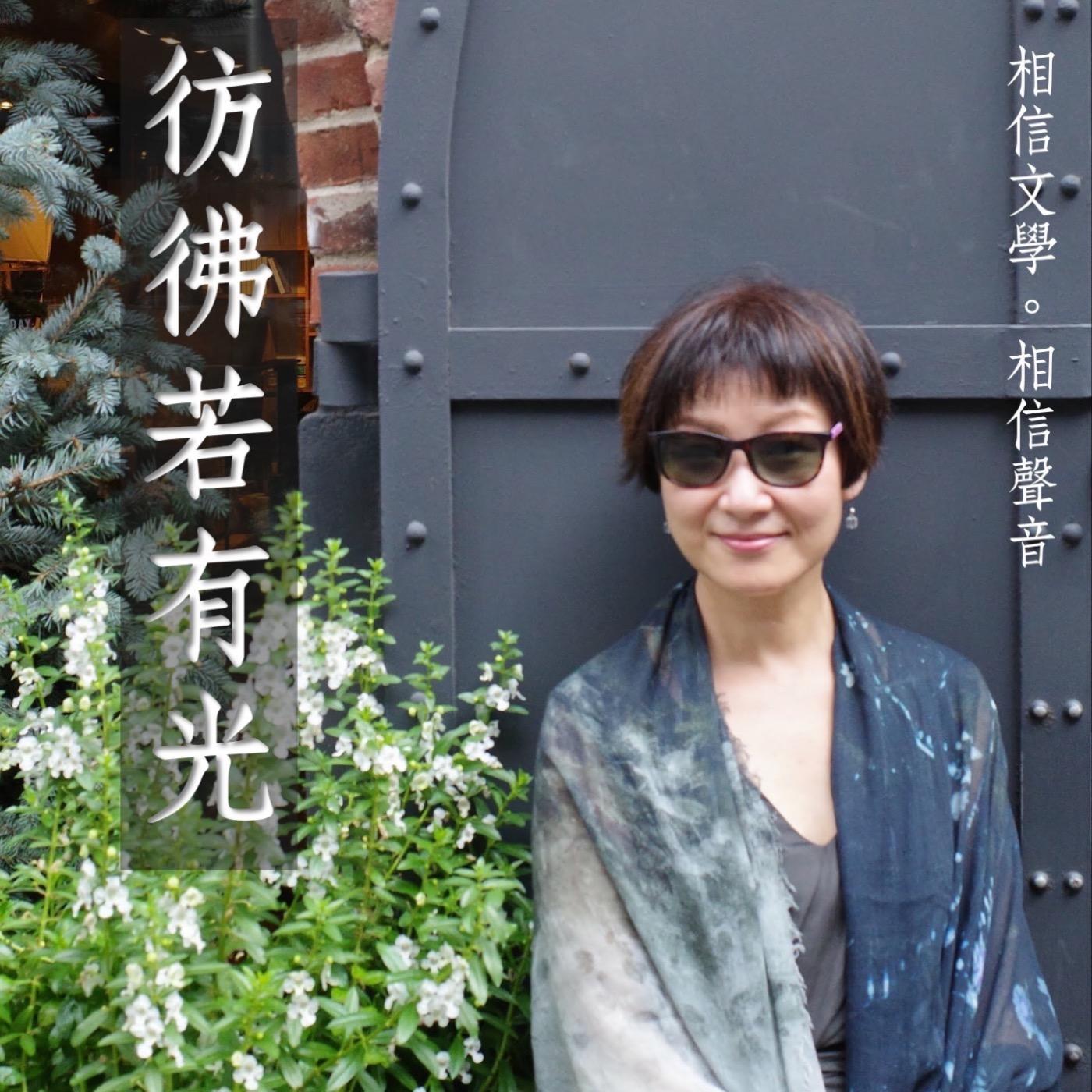 第31集 秘境探索特輯——臺大中文系「紀念室」的人文寶藏