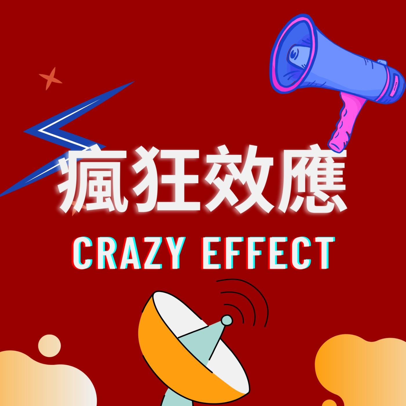 「Crazy news」連假趣事 ! 就是要吃肯德基、遺產萬萬稅、最佳死亡導覽員