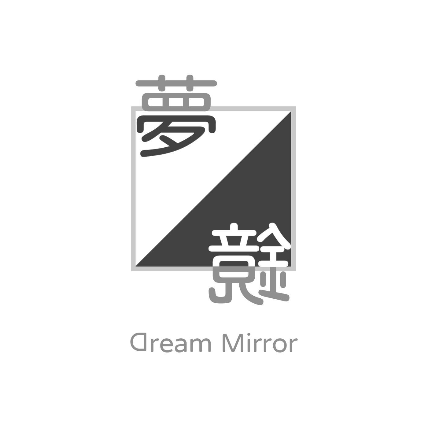Dream file 01|新手機