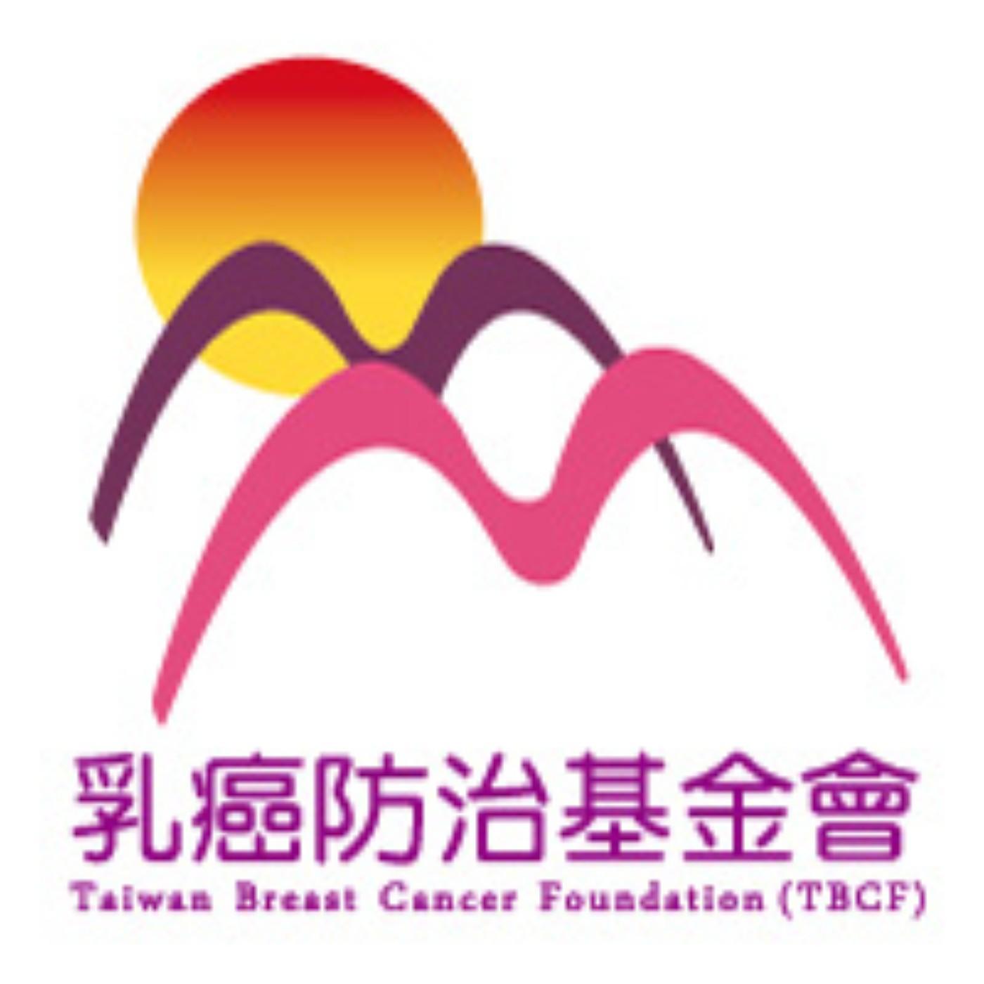 【健康講座】葉顯堂副院長_三陰性乳癌治療的新趨勢