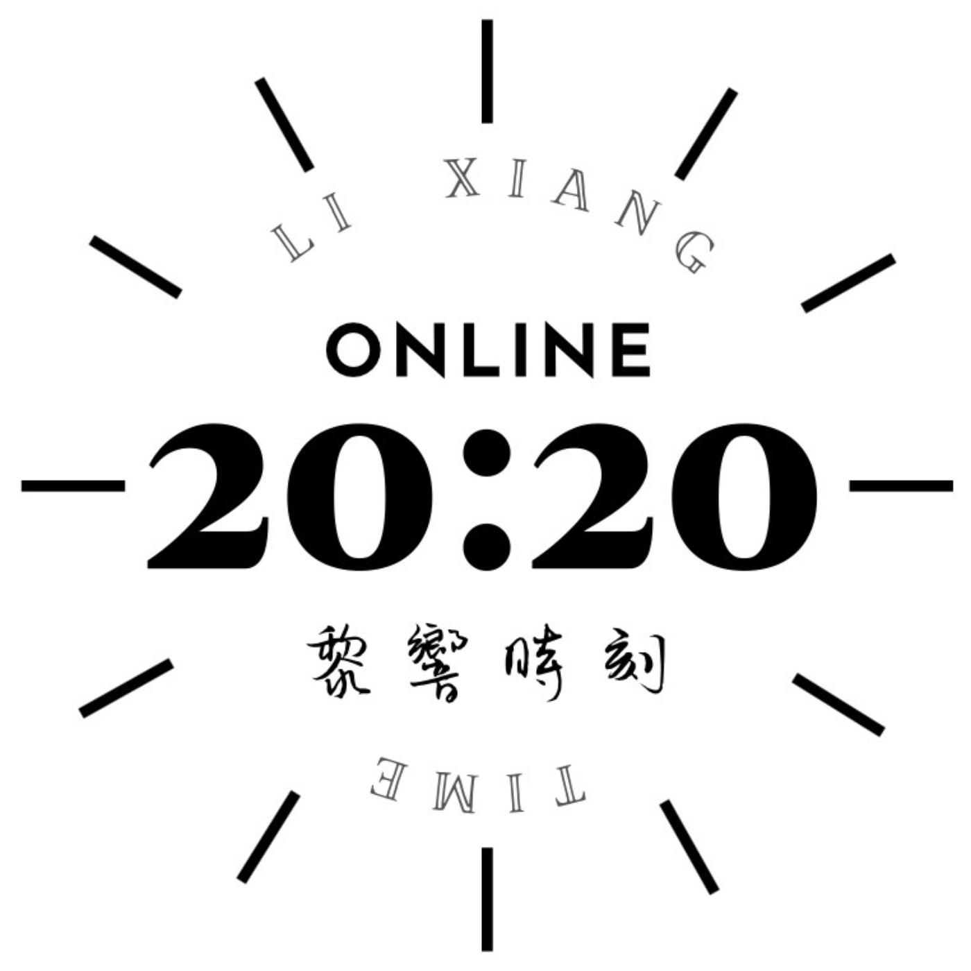EP10. 有一種很挺動物的行為,你知道?ft. 康康&Joe【挺挺動物】