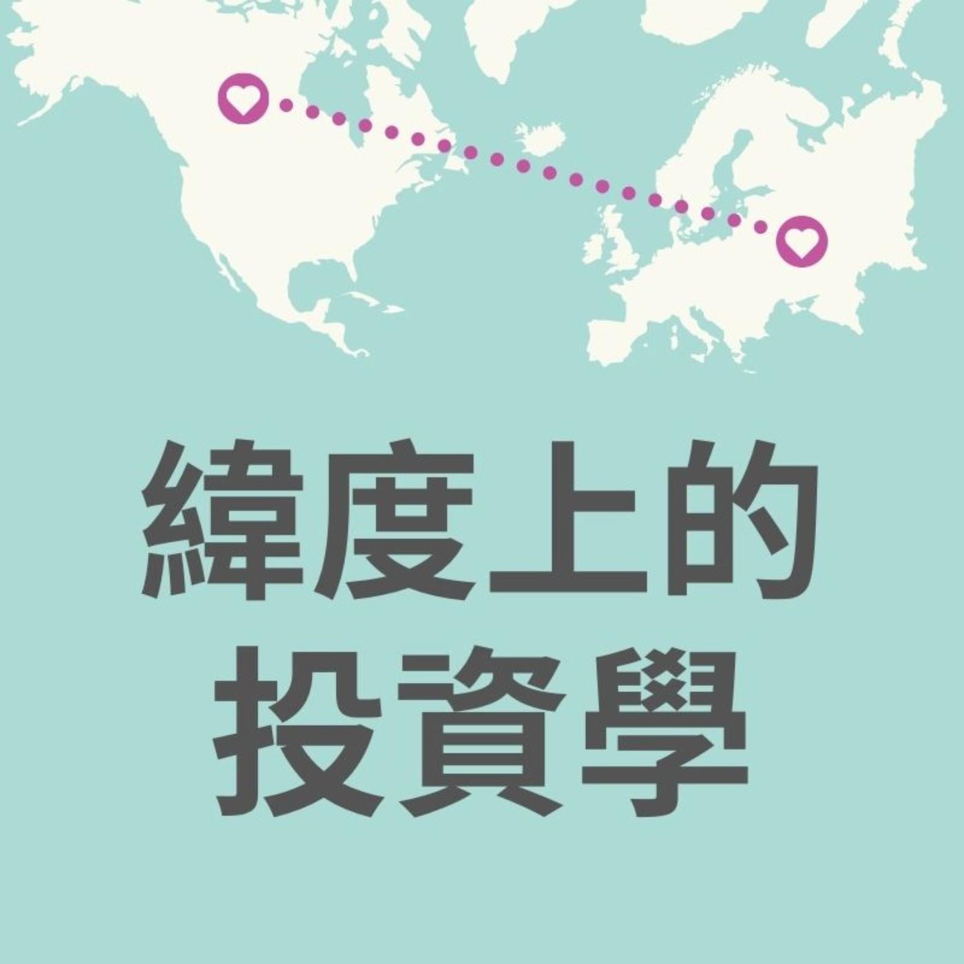 【市場輪廓 #9】兩項利多仍不敵中國的隕石式攻擊,比特幣的價格分水嶺在哪裡?